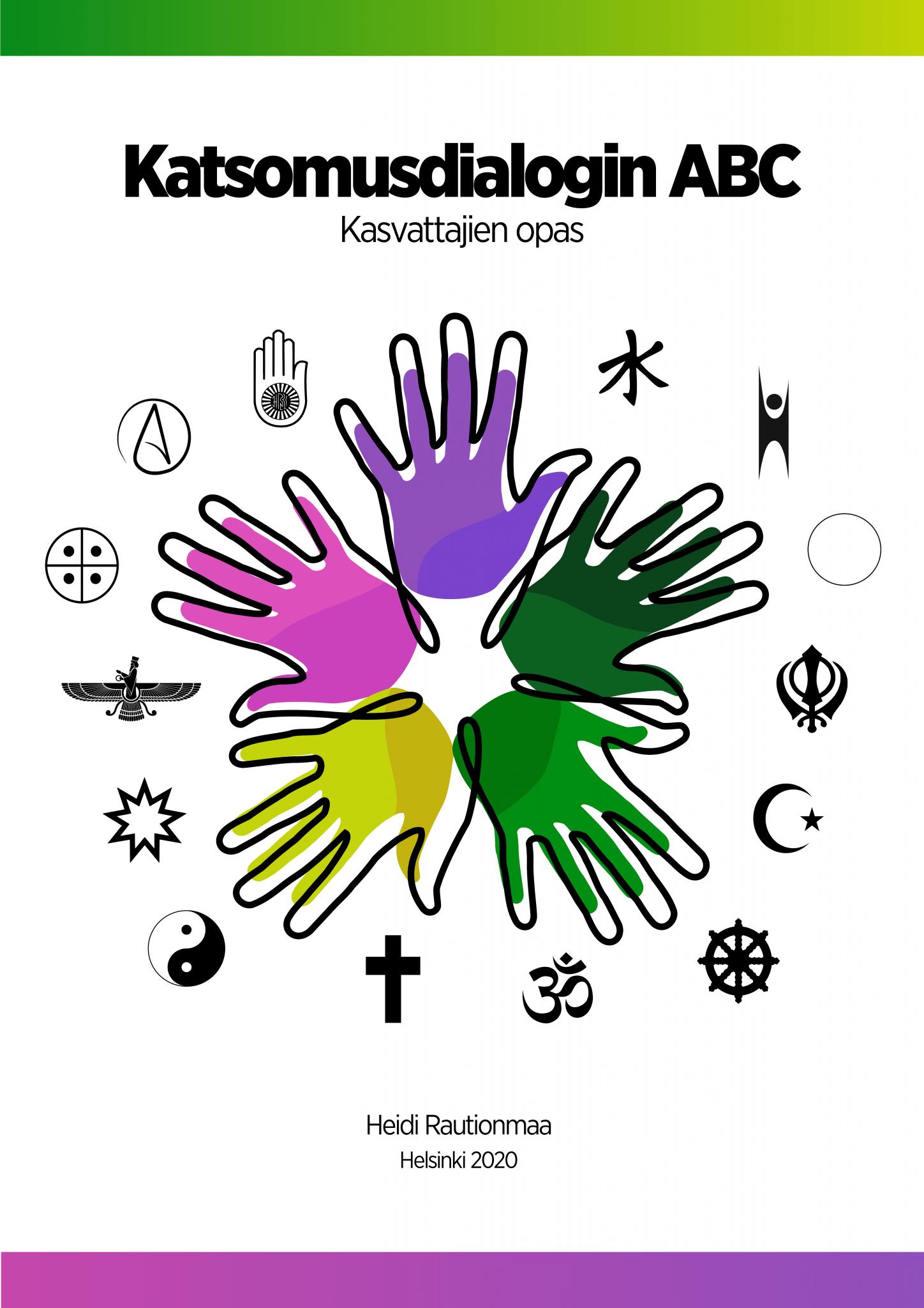 Katsomusdialogi